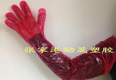 一次性兽医长手套