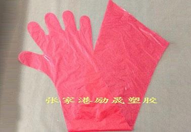 出售一次性兽医长手套