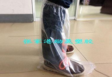 PE一次性靴套